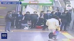 地下鉄ホームで出産、妊婦に起こった「映画みたいな出来事」(映像)