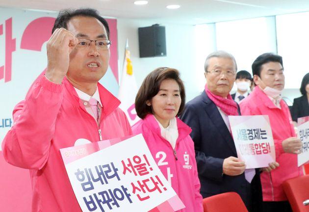 김대호 미래통합당 관악구갑