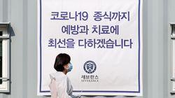 서울 첫 코로나19 사망자는 구로 콜센터 직원의