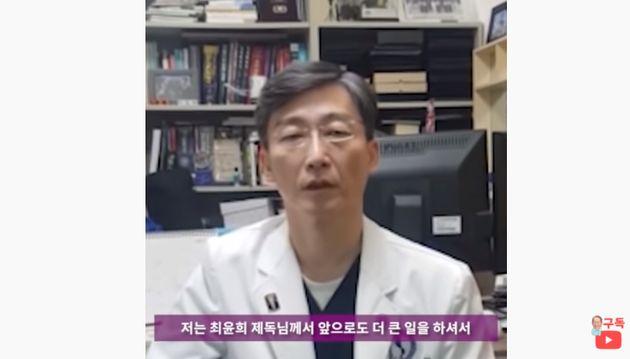 최윤희TV에 게시된 유세 영상 속