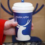 「スタバのライバル」ラッキンコーヒー、売り上げ330億円水増しで危機に。創業2年で4500店舗に「早く走り、転んだ」