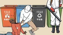 '외국 쓰레기 분리수거' 인종차별 논란 부른 중국 SNS