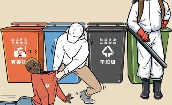 중국 위챗에 올라온 게시물. 현재는 삭제된