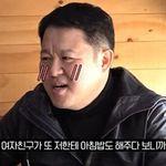 김구라가 '여자친구와 동거 중'이라면서 전한 근황
