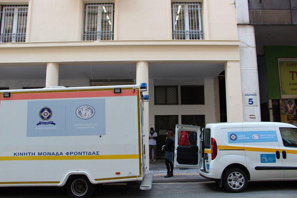 Ξεκίνησε εν μέσω κορονοϊού τη λειτουργία του το Πολυδύναμο Κέντρο Αστέγων του Δήμου