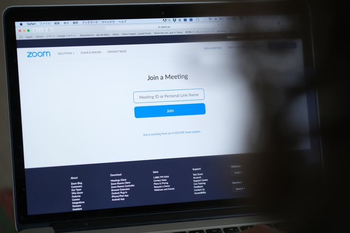 """""""Zoombombing"""" is the hijacking of video-teleconferencing platforms, such as Zoom, to share pornographic and/or ha"""