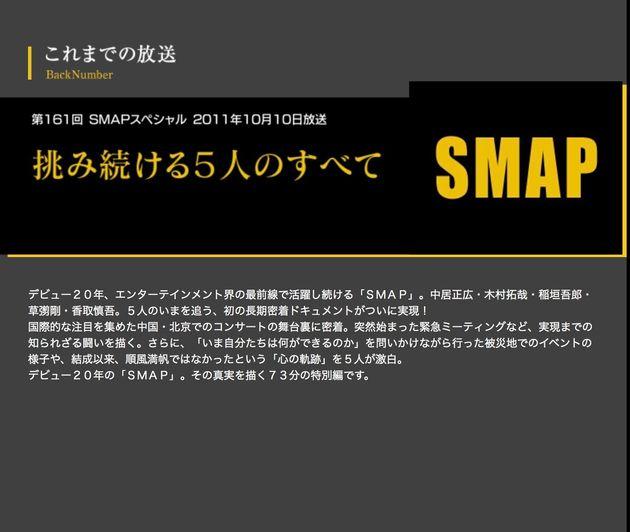 NHK「プロフェッショナル仕事の流儀」公式サイトより