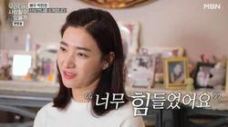 '우다사2' 배우 박현정이 前 시어머니 생각에