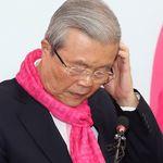 김종인이 이번에는 연달아 '더불어민주당'이라고