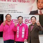 김병준 통합당 후보 선대위원장이 SNS에 올린 '합성사진'