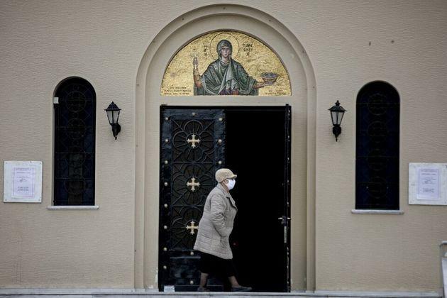 Ιερά Σύνοδος: Ανοιχτές με ωράριο οι εκκλησίες την Μ.Εβδομάδα - Τι απαντά η
