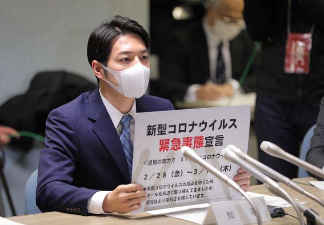 新型コロナウイルスに関する対策会議で、緊急事態宣言を出す北海道の鈴木直道知事=2月28日、札幌市中央区