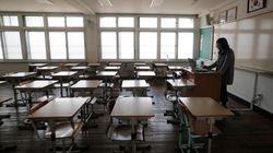 Πώς οι δάσκαλοι στη Νότια Κορέα κάνουν μάθημα σε άδειες