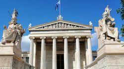 Η Ακαδημία Αθηνών στην μάχη κατά της πανδημίας του