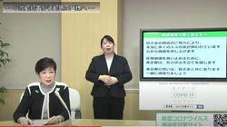 都内で87人が院内感染の疑い。小池百合子都知事「東京都は医療従事者とともにある」