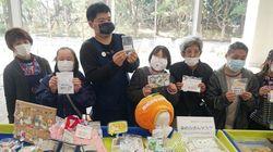 1日50枚、障害者施設利用者の手作りマスクが好評。