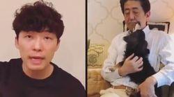 일본 가수가 아베와의 '강제 콜라보'에 불편한 기색을