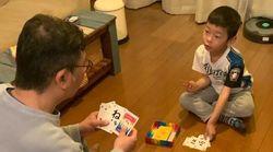 登園自粛で、保育園に行けない子どもとリフレッシュできる、カードゲーム3選