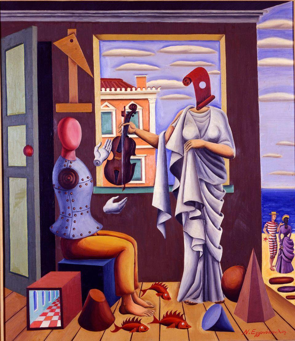 Ποιητής και Μούσα, 1958, Αθήνα, Εθνική
