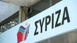 Δωρεά μηχανημάτων από τον ΣΥΡΙΖΑ στο νοσοκομείο