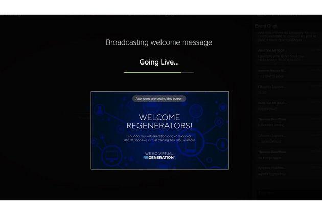 We Go Virtual: Το ReGeneration για άλλη μια φορά πρωτοπορεί και προσαρμόζεται στις νέες συνθήκες, συνεχίζοντας...