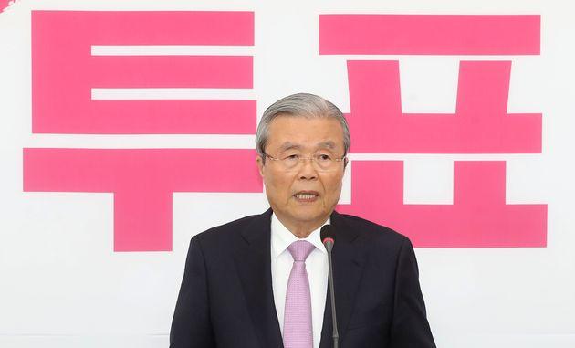김종인 미래통합당