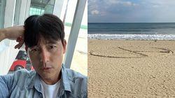 배우 정우성이 총선 하루 앞두고 올린 '바닷가'