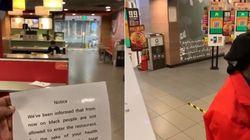중국 맥도날드가 흑인 차별 매장에 대해
