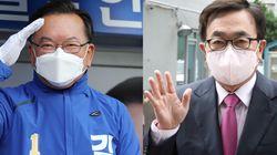 JTBC는 김부겸의 당선, 서병수의 낙선을 예측했다(JTBC