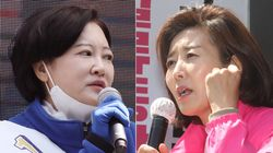 서울 동작구을 이수진 당선, 나경원 낙선 유력(개표율