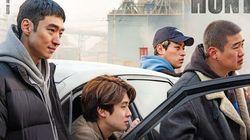넷플릭스가 드디어 '사냥의 시간'의 공개일정을