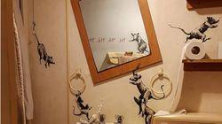 Banksy utiliza su baño para su última