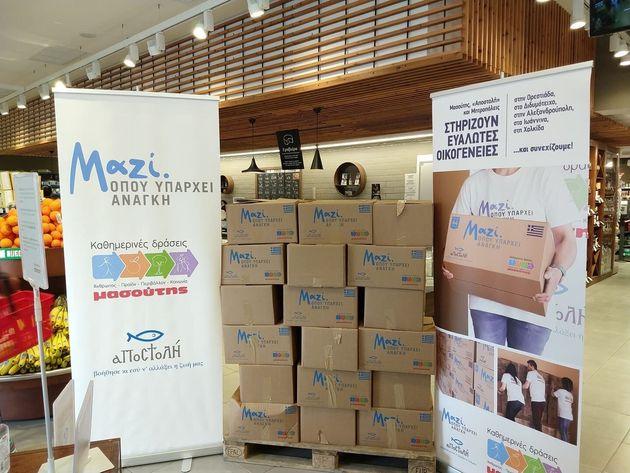 «ΑΠΟΣΤΟΛΗ» και «Μασούτης: Βοήθεια σε περισσότερες από 1.000 οικογένειες σε Θράκη και