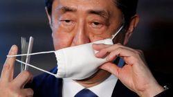 일본정부가 '코로나19' 긴급사태를 전국으로 확대한