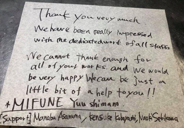 島野雄さんがサンドイッチにつけた手紙