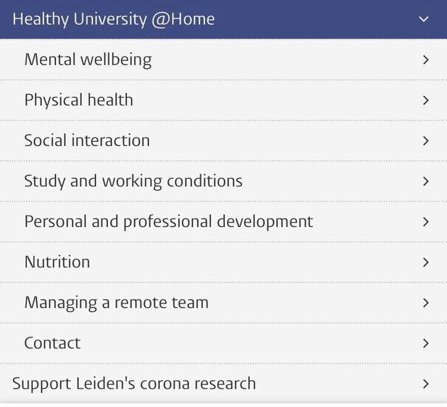 大学のWebサイトには、身体と精神の健康を維持するためのハウツーが集約されていて、わかりやすい