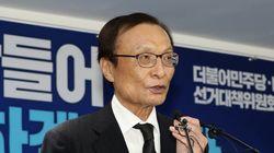 총선 승리한 민주당이 연일