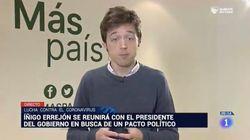La respuesta de Íñigo Errejón al detalle más comentado de esta imagen en TVE: