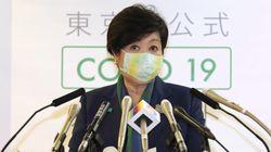 小池百合子都知事、支援者が亡くなったと明かす