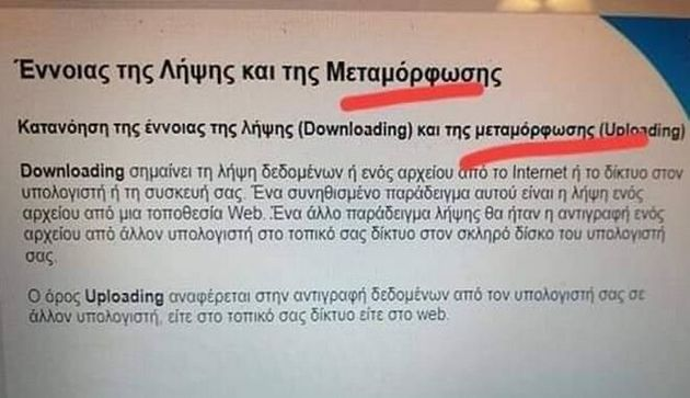 Παραίτηση Βρούτση ζητά ο ΣΥΡΙΖΑ κάνοντας λόγο για