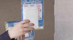 妊婦用に配布した布マスクに「黒ずみがあった」。不良品の報告が1900件