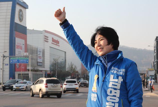 인천 동구미추홀구을에 출마했던 남영희 더불어민주당