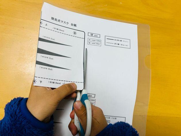 東京都医師会が考案した簡易マスクの作り方