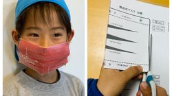 縫わないシールドマスク、都医師会が考案 小学生が作ってみた