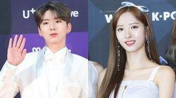 몬스타엑스 기현·우주소녀 보나 측이 열애설 보도에 밝힌