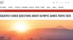東京オリンピック追加負担に「首相同意」 IOCが翌日削除