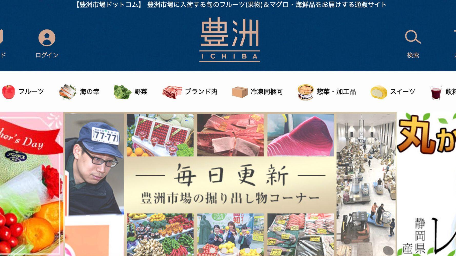 サイト wakeai 通販