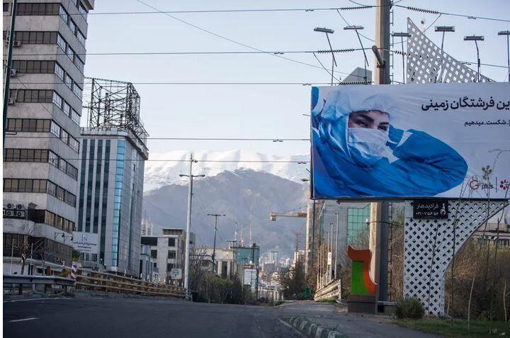 Άδειοι δρόμοι στην πρωτεύουσα του Ιράν, την Τεχεράνη, στις 20 Μαρτίου, 2020.