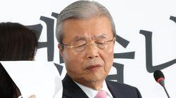 미래통합당이 '김종인 비대위원장' 체제 전환을