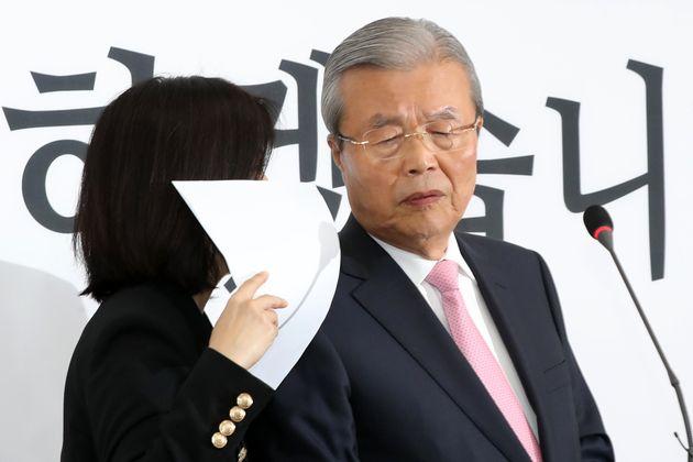 김종인 전 미래통합당